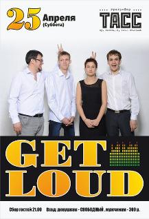 Get Loud