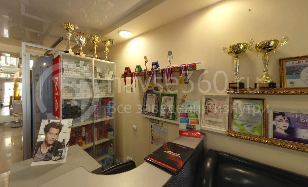Парикмахерская студия Наталии Исаковой, парикмахерские, кубок, ресепшн, медали