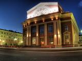 Музей истории освоения и развития Норильского Промышленного Района