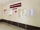 Детская Городская Клиническая Больница, ГАУЗ