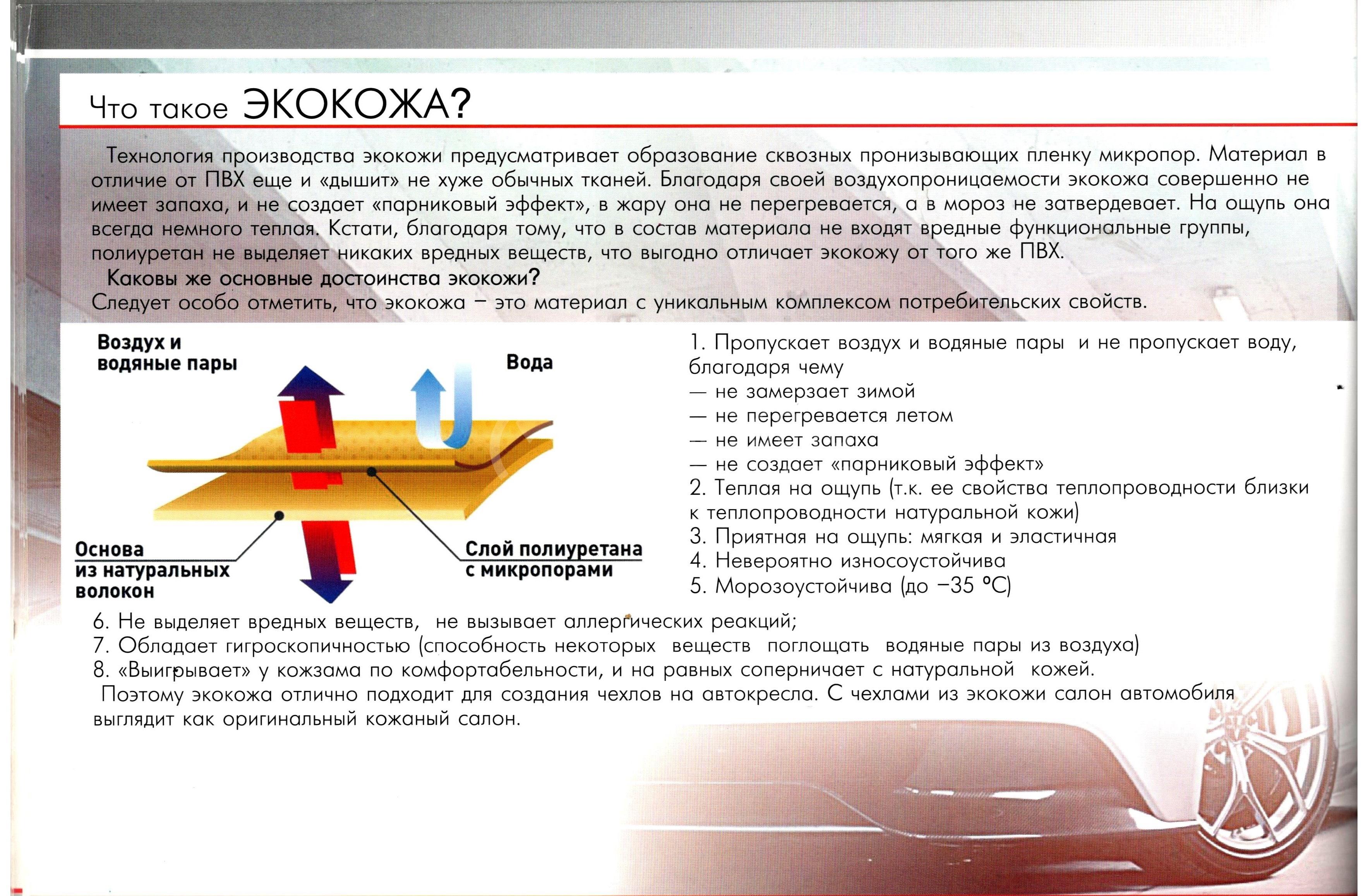 автохимия г. октябрьский