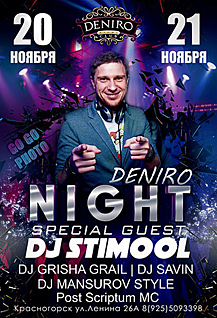De Niro Night DJ Stimool