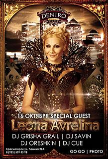 Концерт Леоны Аврелиной в ночном клубе «De Niro»