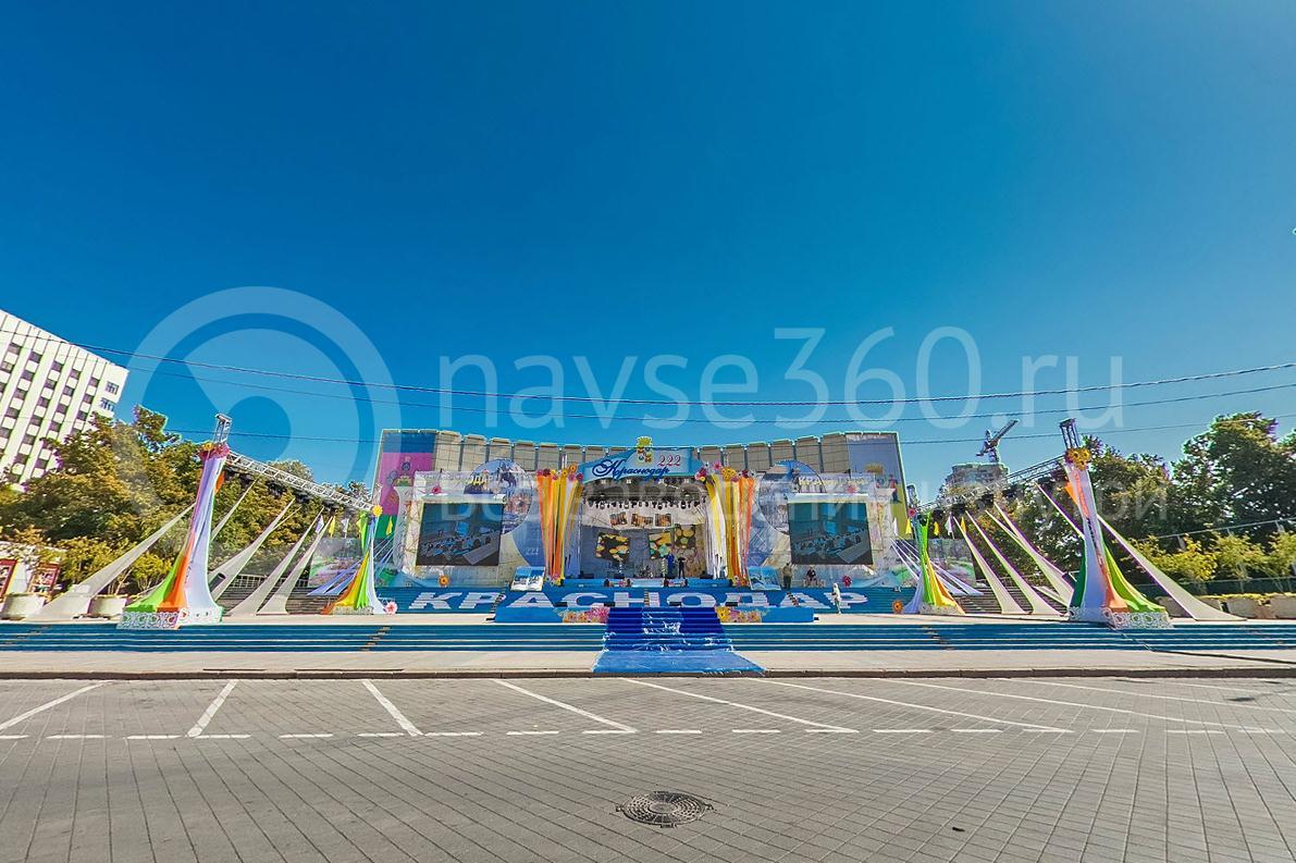 День города Краснодара 2015 г. Театральная площадь