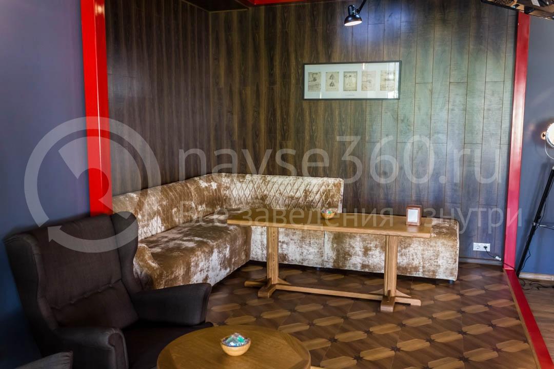 Hookah place, бар паровых коктейлей в Сочи