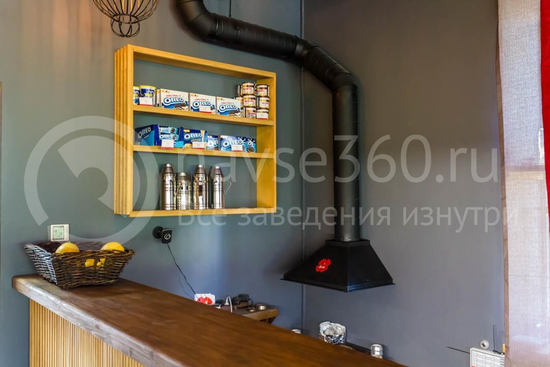 Бар в Сочи, Hookah place, паровые коктейли