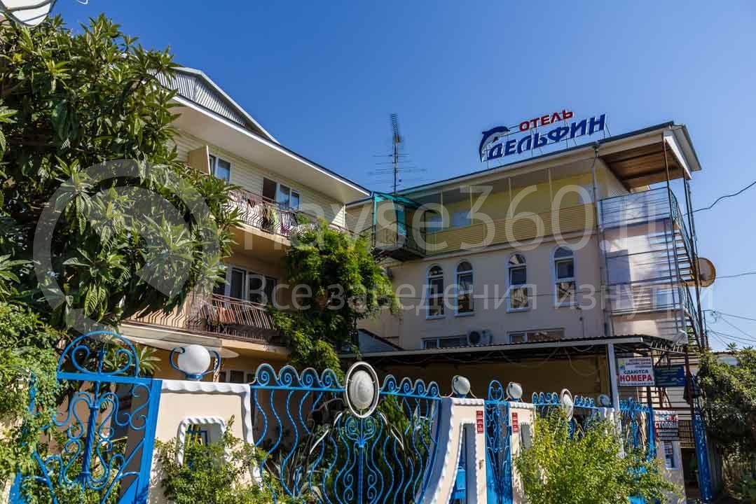 Отель Дельфин в Сочи