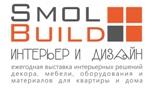 SmolBuild 2015