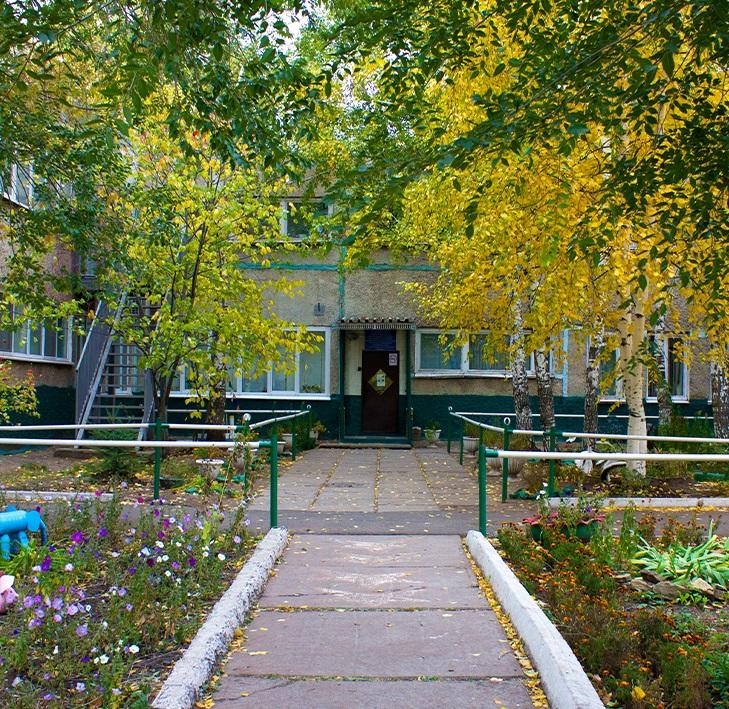 Специальная (коррекционная) общеобразовательная школа-интернат №2 III и IV вида.