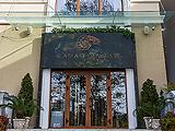 Баран Рапан, ресторан