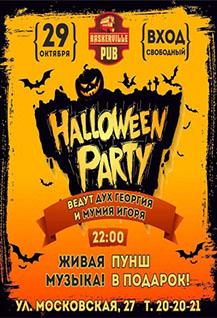 Отвязный Halloween в Baskerville Pub