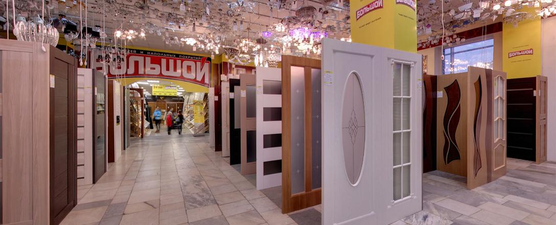 """Магазин дверей и отделочных материалов """"Большой"""""""