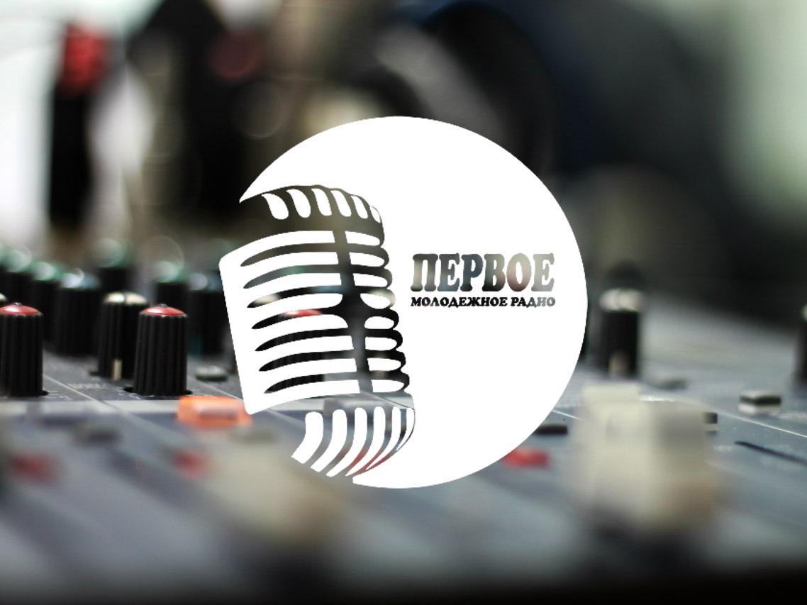 Первое Молодежное Радио
