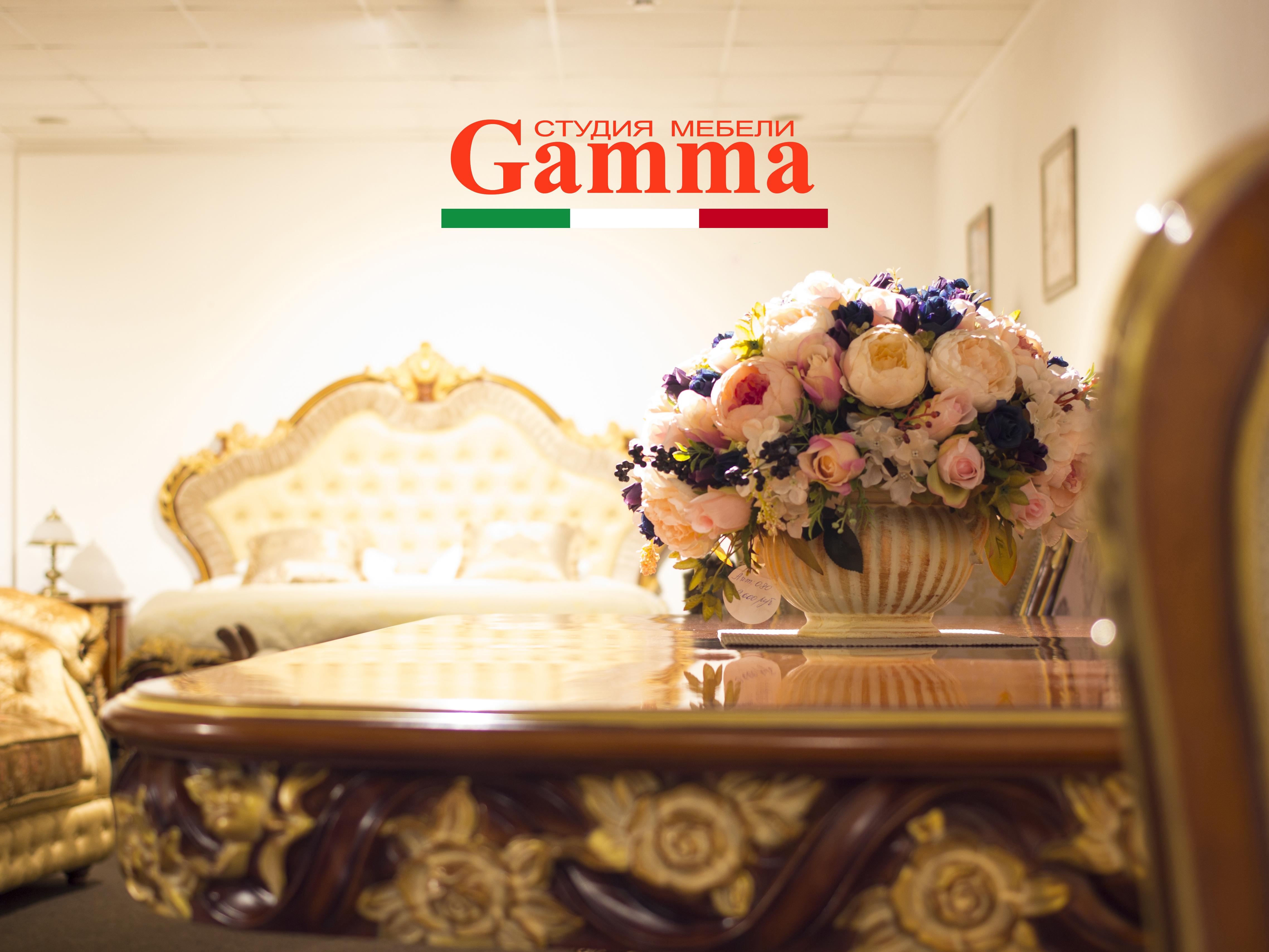 Гамма|Gamma студия мебели