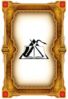 Арт-проект «Золотая пирамида»