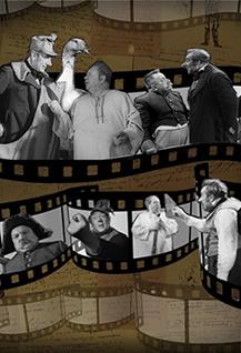 Показ фильма на проекторе