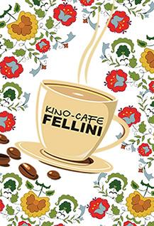 Атмосферный вечер в Fellini