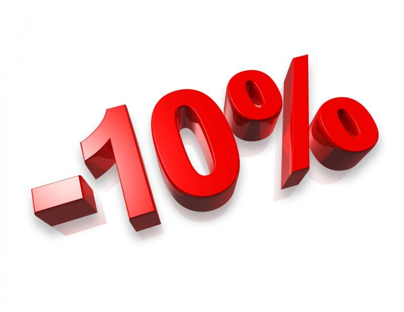 Скидка 10% в Планете Спа