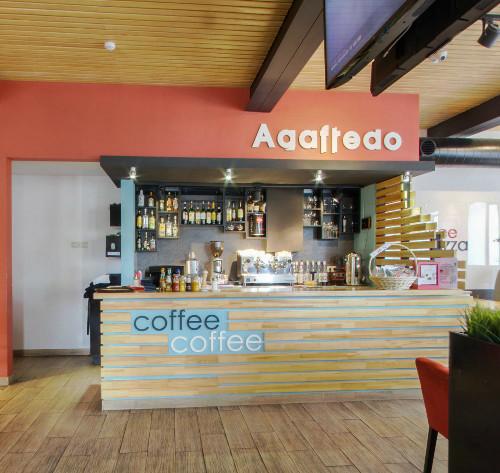 Агафредо, кофейня