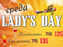 """""""Lady's day"""" в Самолете!"""