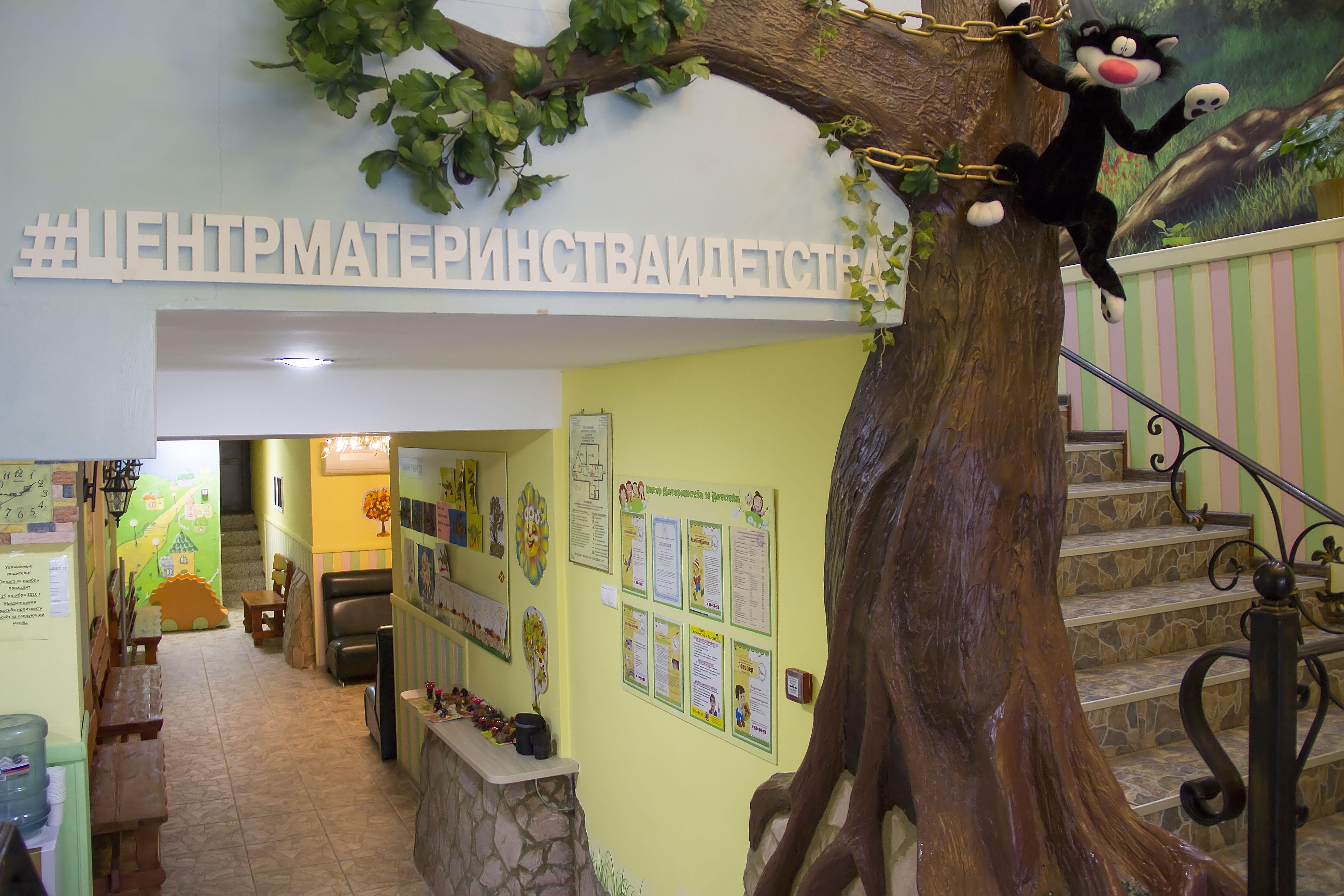 Центр материнства и детства в Иркутске