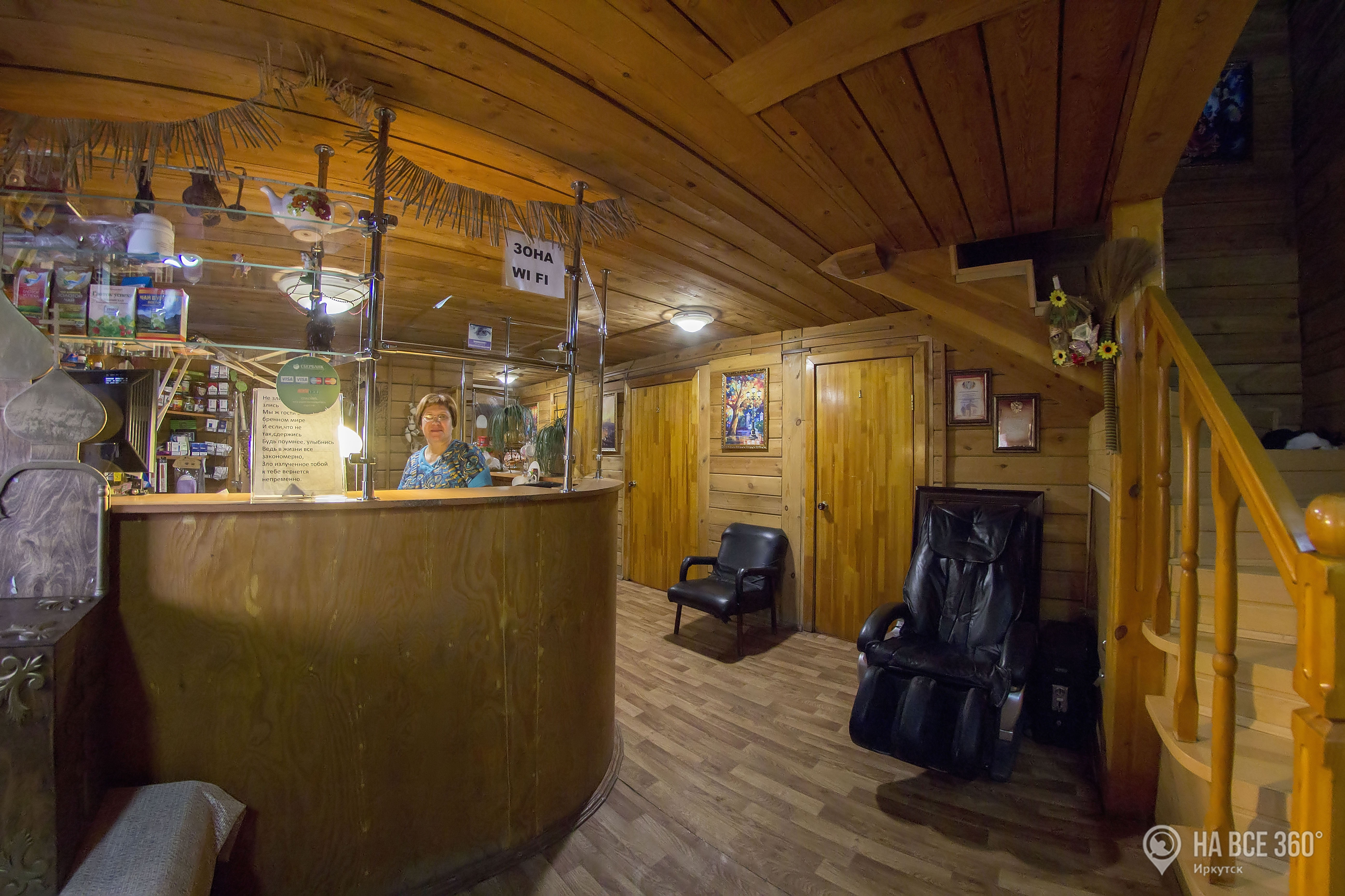 Гостевой дом на Тимирязева