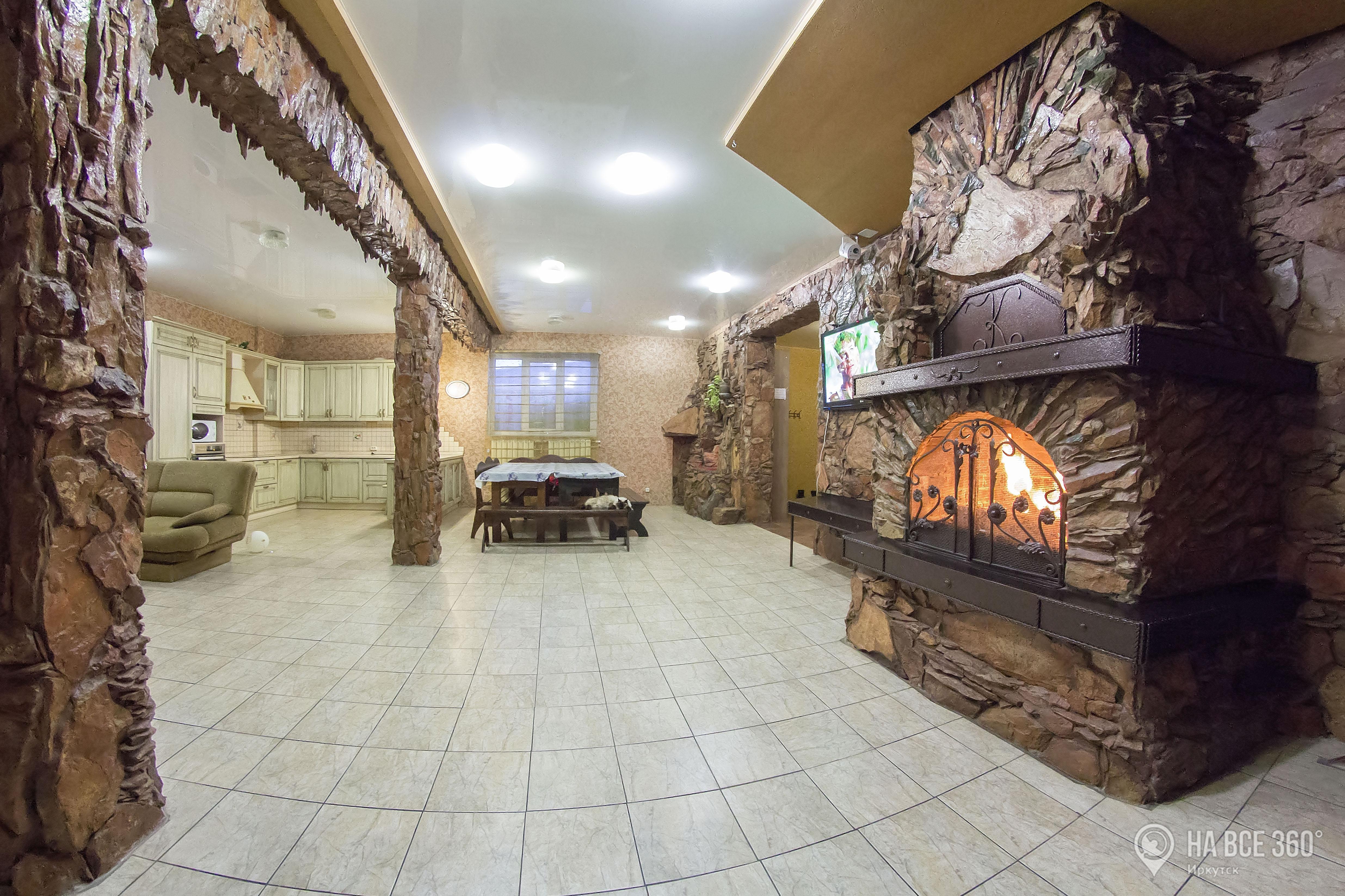 Гостевой дом Байкал-Юрмала