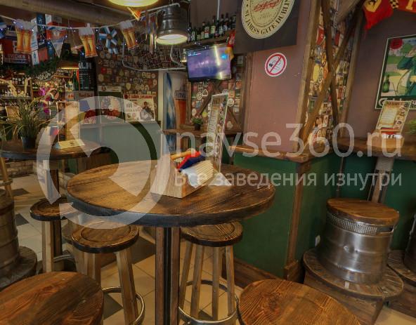 Home Pub Адорадского