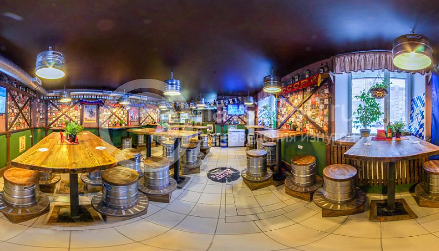 Home Pub Kazan