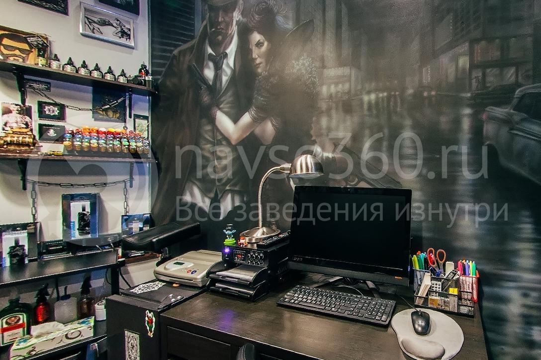 барбершоп фирма краснодар 11