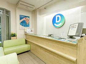 Дентал-Сервис, сеть стоматологических клиник