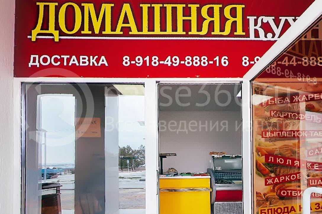 кафе закусочная домашняя кухня геленджик 02