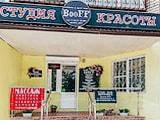 """Студия красоты """"BooFF"""", г. Краснодар. Адрес; Телефон; Фото; Виртуальный тур; Часы работы; Отзывы на официальном сайте: krasnodar.navse360.ru"""