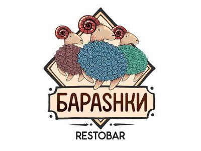 Рестобар Барашки - Restobar БАРАSHКИ