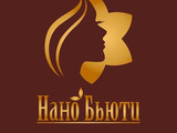 Нано Бьюти, Клиника терапевтической косметологии