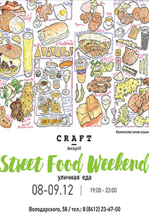 Street Food Weekend