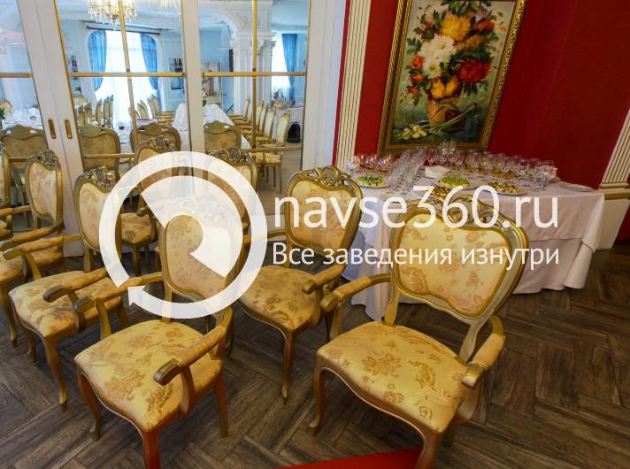 Chateau банкетный зал Казани