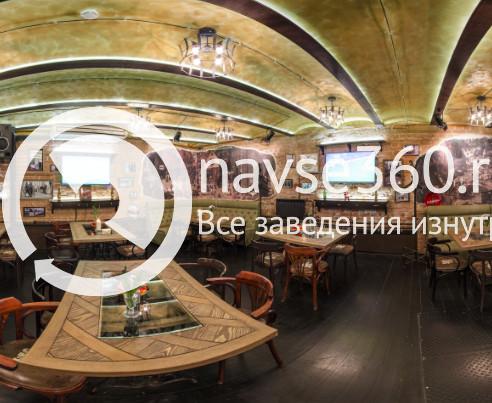 Левен бар в центре Казани