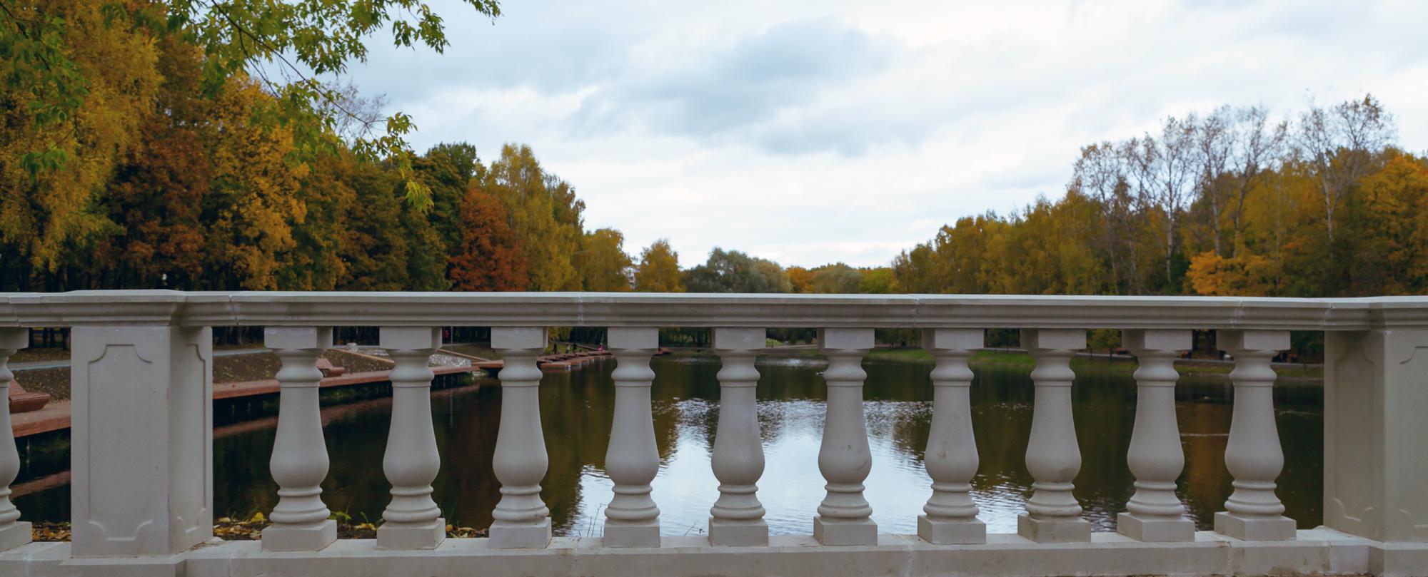 Парк Ивановские пруды