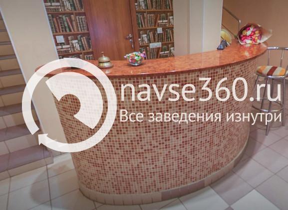Хилс гостевой дом в Казани