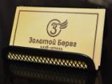 Отель Золотой берег в Анапе. Адрес, телефон, фото, виртуальный тур, отзывы на сайте: anapa.navse360.ru