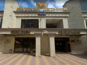 Золотой дельфин, отель