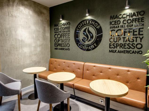Coffeeshop Company на Большая Красная, кофейня
