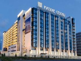 Отель Русские сезоны в Сочи. Адрес отеля Адлер, пр-д Триумфальный, 3, телефон +7 (968) 300-99-90, фото гостиницы, часы работы, виртуальный тур, условия бронирования номеров, цены, отзывы на сайте sochi.navse360.ru