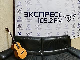 Экспресс, FM 105.2