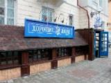 Кафе Хорошие люди, Новороссийск. Адрес, телефон, фото, часы работы, меню, виртуальный тур, отзывы на сайте: novorossiysk.navse360.ru