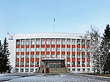 Администрация г. Бийска