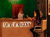 Малавит, фирменный магазин