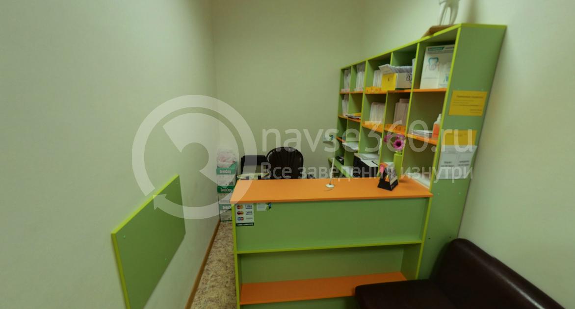 Reception консультационного центра