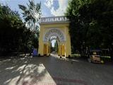Парк культуры и отдыха им. Ивана Якутова